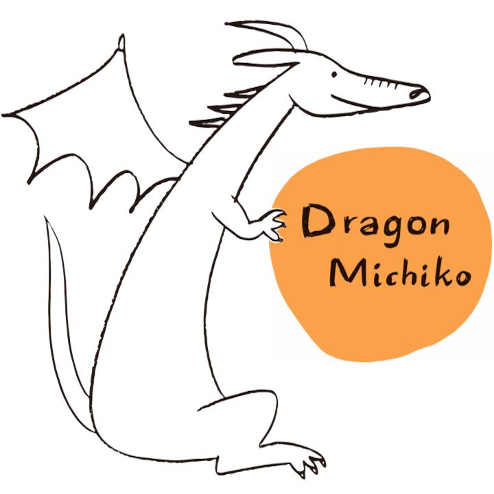 ドラゴンミチコ